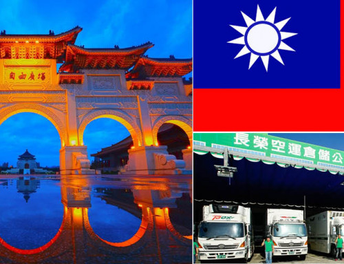 Taiwan: a global supply chain base