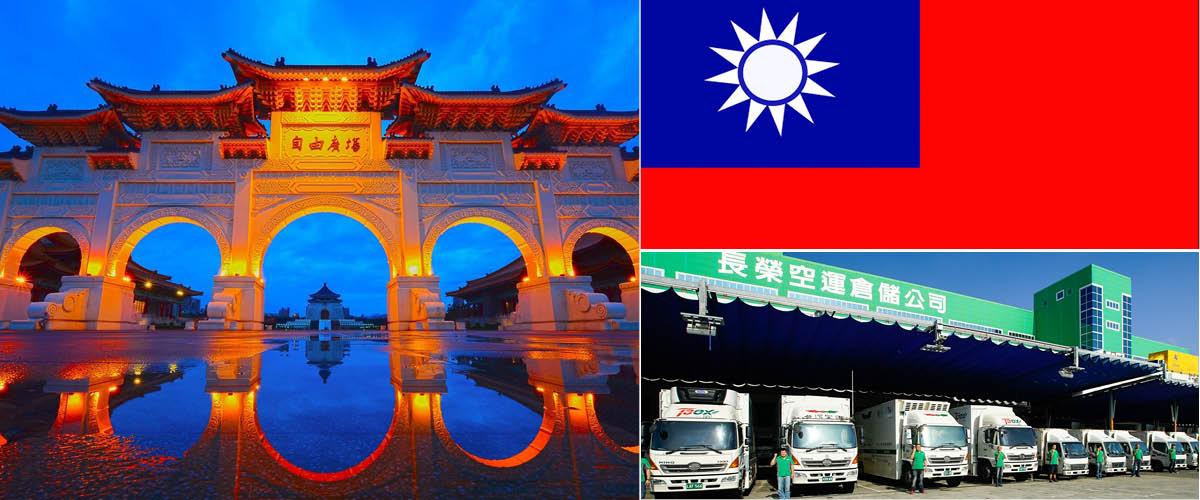 TradeLink Taiwan